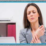 Que Medicamento es Bueno Para el Dolor de Tendones