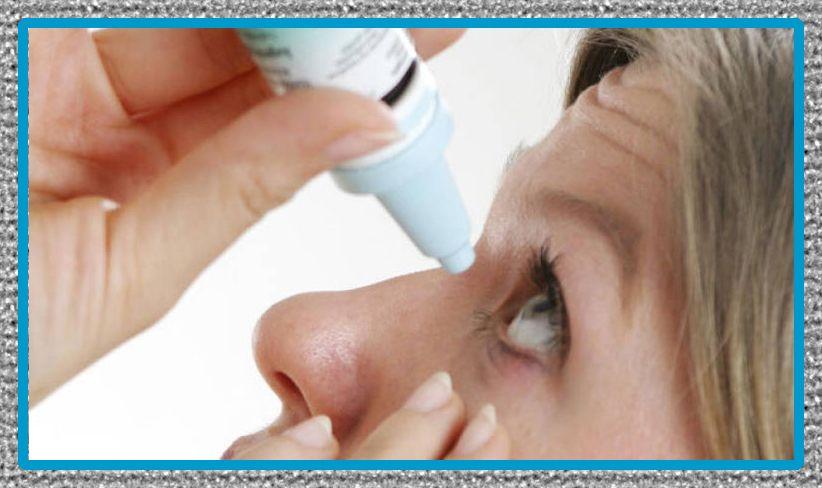 medicina para el dolor de ojos